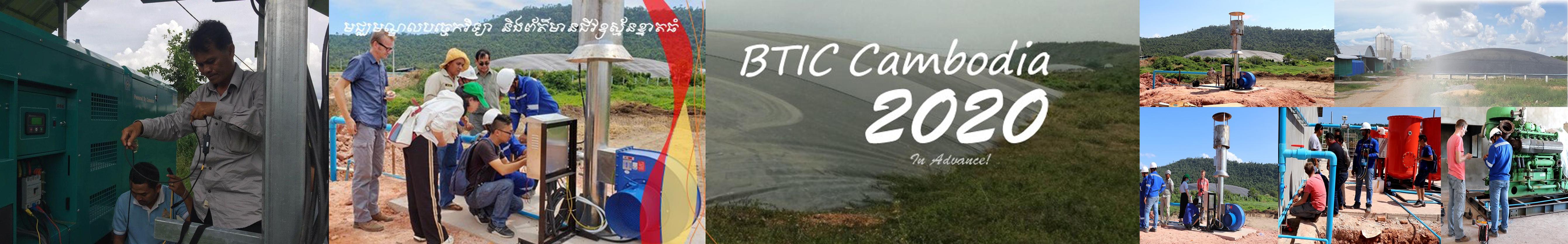 Activities of BTIC
